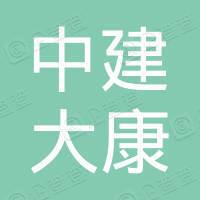 深圳市中建大康物业管理有限公司