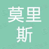 菲利普莫里斯(中国)企业管理有限公司