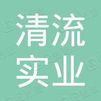 滁州市南谯区城市投资控股集团有限公司