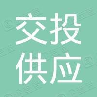 江苏赢远贸易有限公司