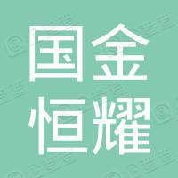四川川音建设投资有限公司
