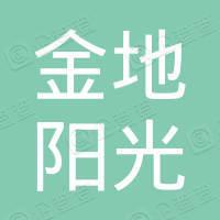 黑龙江金地阳光农业生产资料有限公司