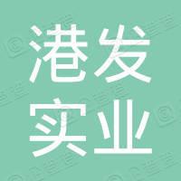 辽宁宝华实业集团有限公司
