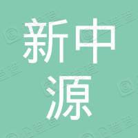 黑龙江新中源建设工程有限公司林甸分公司