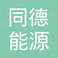 长庆石油勘探局集体资产投资管理中心