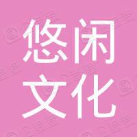 杭州比赞食品有限公司