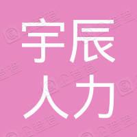 广州市黄埔报关行