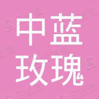 济南市中蓝玫瑰鲜花店
