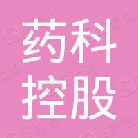 江苏省中国药科大学控股有限责任公司