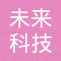 杭州梦想小镇旅游文化发展有限公司