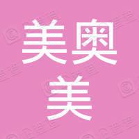 北京银泰美奥美广告设计制作有限公司