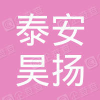 舞钢市昊扬企业管理咨询中心(有限合伙)