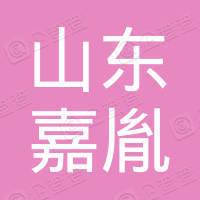 山东木木三电子商务有限公司