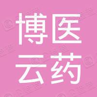 杭州七乐康医药有限公司