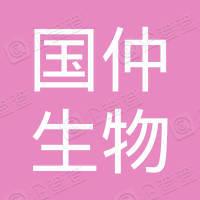 国仲生物科技(云南)有限公司龙南市分公司