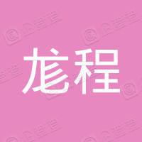 天津尨程机械设备有限公司