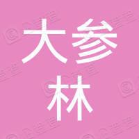 杭州怡生堂大药房连锁有限公司梅花连锁店