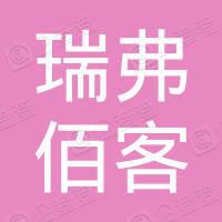 上海悦心综合门诊部有限公司