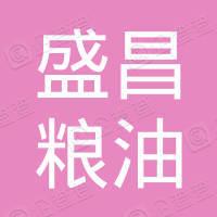 郑州盛昌粮油机械有限公司
