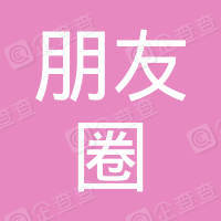 汉川市朋友圈烧烤店