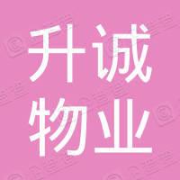 上海铁通保洁服务有限公司