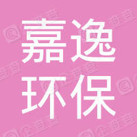 重庆微谷嘉逸环保科技有限公司