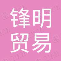深圳市绿美境环保工程有限公司