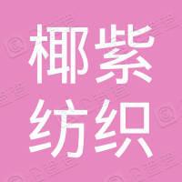 苏州棋之舞艺术培训有限公司