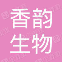 杭州香韵生物科技有限公司
