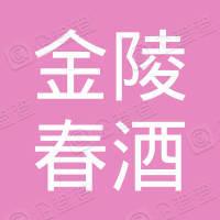 南京都市圈影视传媒有限公司