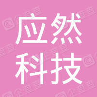深圳市天蓝蓝资本管理集团有限公司