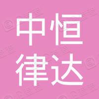 深圳随意投资控股有限公司