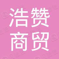途鸟物流(枝江)有限公司