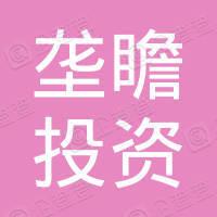 上海垄瞻投资管理有限公司