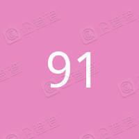 重庆促高商贸有限公司