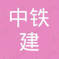 中铁建重庆石化销售有限公司潼荣高速大足龙岗服务区东侧加油站