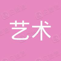 大冶市田记杂酱面馆