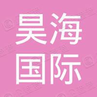 桂林市昊海国际旅行社有限公司