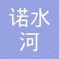 四川光雾山旅游发展有限公司
