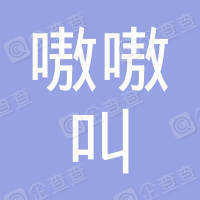 武陟县嗷嗷叫炒鸡店