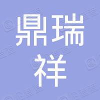 重庆玮猎人力资源管理咨询有限公司