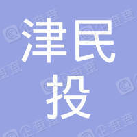 海胜海外(天津)企业管理咨询中心(有限合伙)