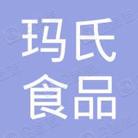 玛氏食品(嘉兴)有限公司