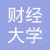 上海财经大学出版社有限公司