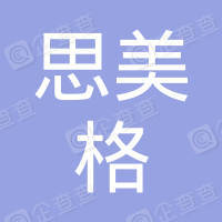 武汉思美格科技有限公司