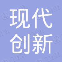 陕西现代创新中药研究院有限公司