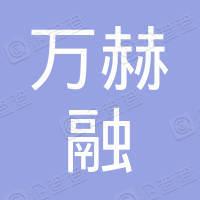 北京宠爱影联国际动物医院有限公司