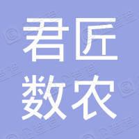 上海意燃创业孵化器管理有限公司