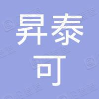 上海昇泰可机电科技有限公司