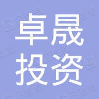 西藏恒业峰实业有限公司